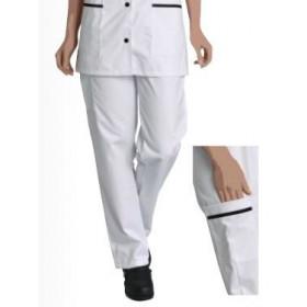 Pantalon de cuisine ventre plat polycoton - CLEMENCE - 195 gr/m²